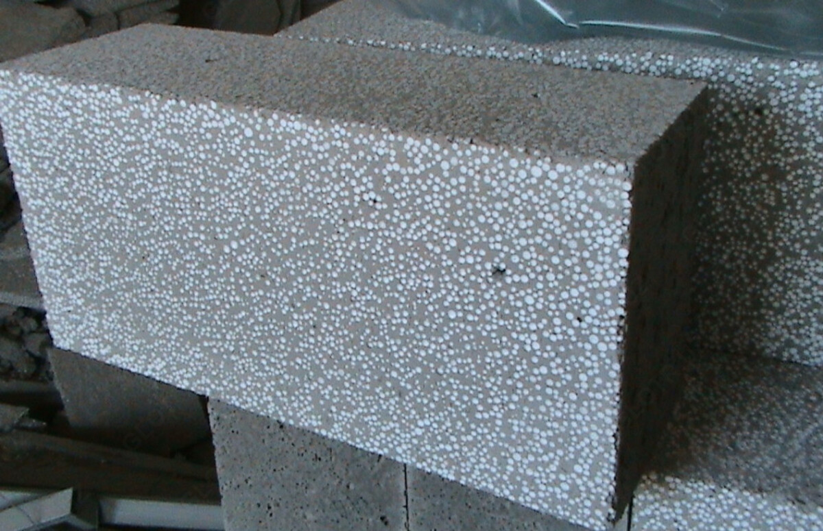 Вспененный бетон цена каз бетон