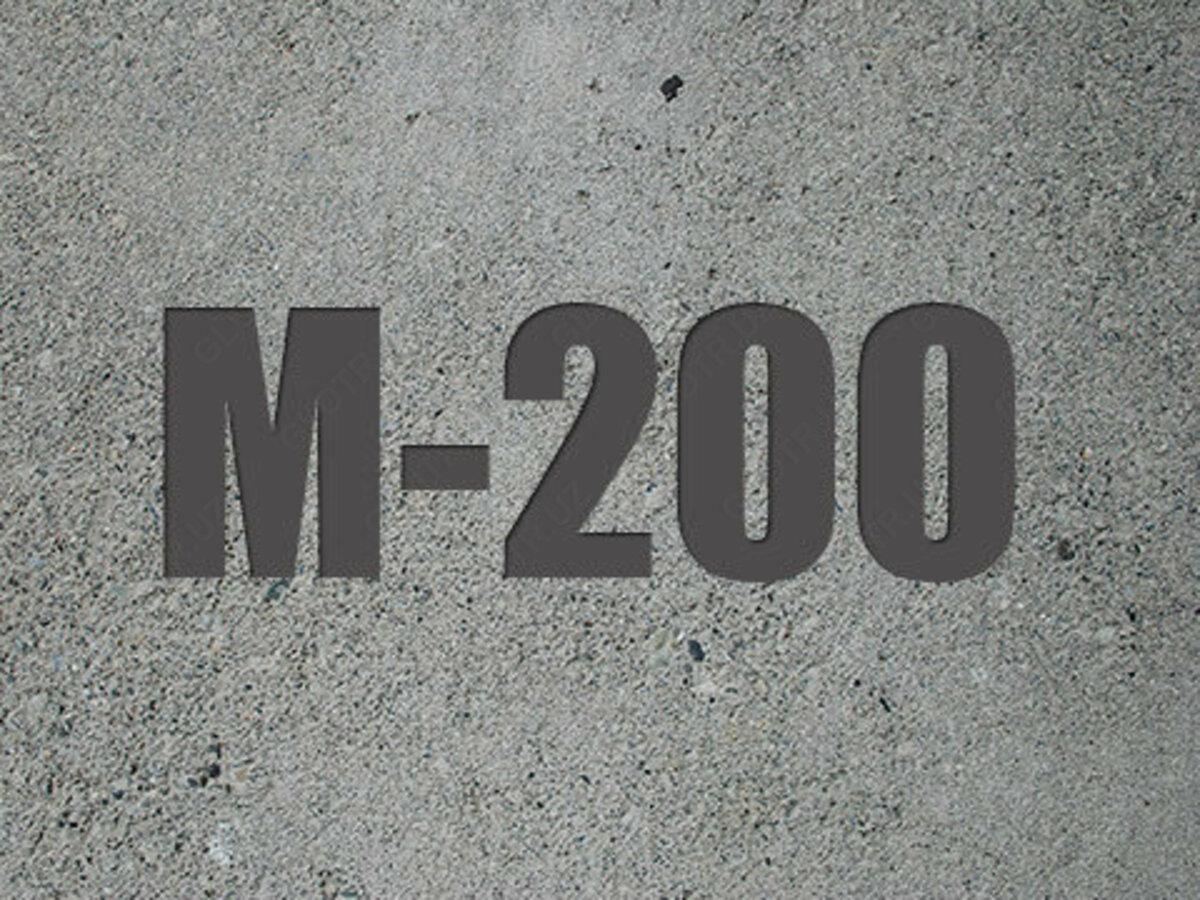 Миксерный бетон ким дуб 5л средство для удаления бетона купить