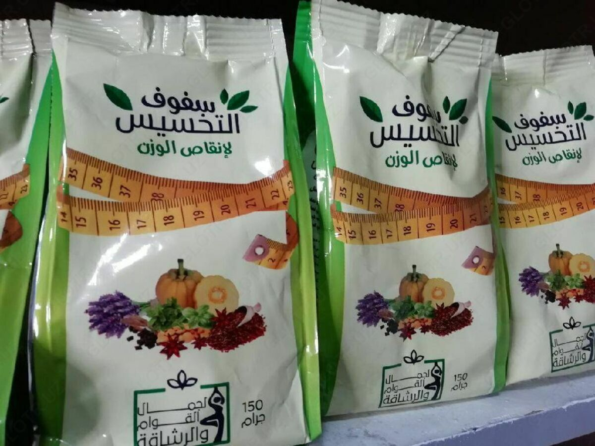 египетский чай для похудения купить