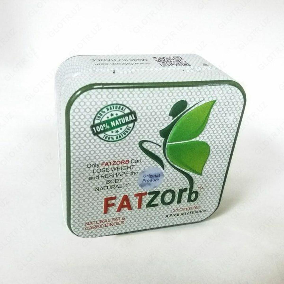 Fatzorb для похудения купить в спб цена